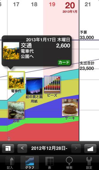 screen568x568.jpeg